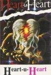 heart-u-heart_1991